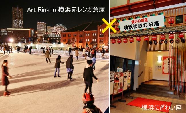 笑う門には福来る!横浜の初笑いイベントをご紹介します。5