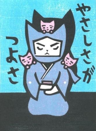 大野隆司氏の版画