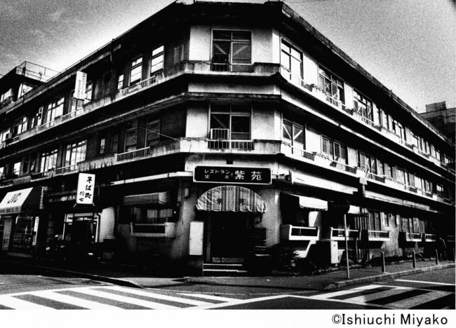 《Yokohama 互楽荘》1987年