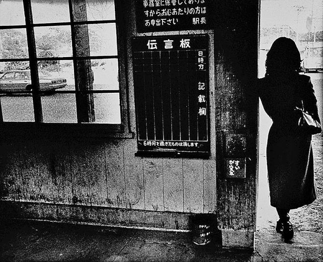 石内 都《絶唱、横須賀ストーリー#58》1976-77 年 横浜美術館蔵 ©Ishiuchi Miyako