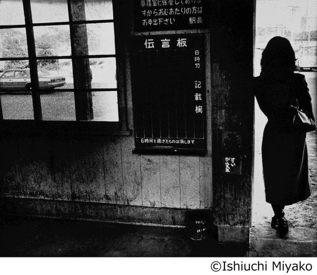 《絶唱、横須賀ストーリー #58 久里浜》1976-77年 横浜美術館蔵