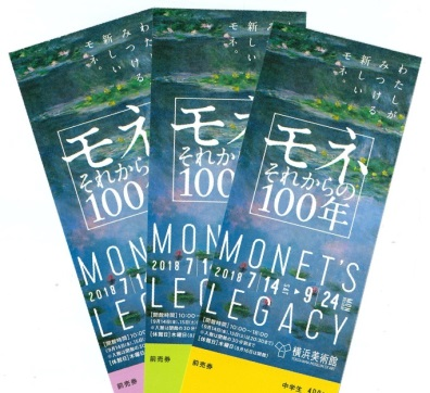 <横浜美術館ミュージアムショップにて販売> 作品画像入りの前売券イメージ画像