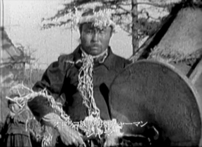 1930年代、樺太時代のウィルタ人のシャーマン。撮影=宮本馨太郎