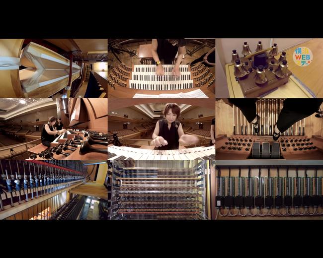 演奏は横浜みなとみらいホール・ホールオルガニストインターンシップ第一期生の浅井美紀