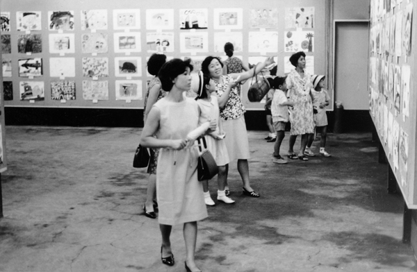 「第2回横浜市こどもの美術展」 1966年