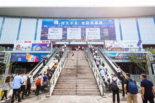 「ELECTRONICA CHINA2020」開催時の様子