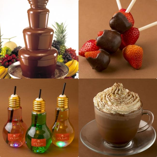チョコファウンテンスイーツや、電球型ホルダー入りライトオンソーダも要チェック! ●CHOCO CAFE by ア・ル・ロイック