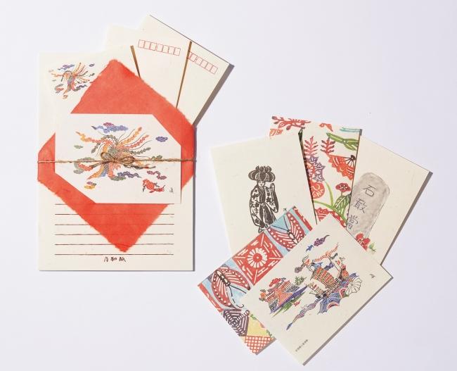 「日本月桃」琉球レターセット648円など