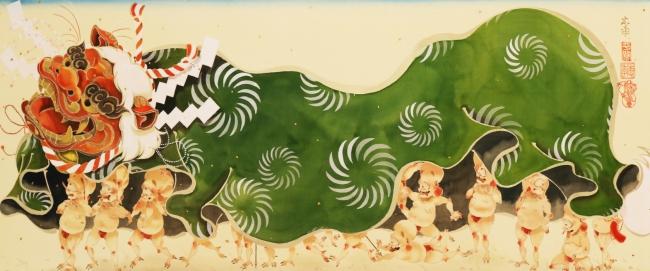 平良志季「妖し行列獅子舞」