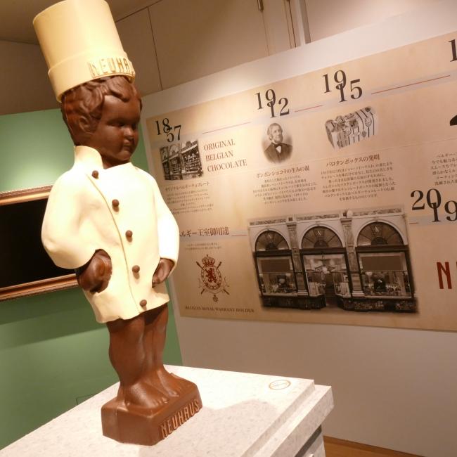 ベルギー「ノイハウス」が今回の為に作った、すべてがチョコレートで出来た小便小僧