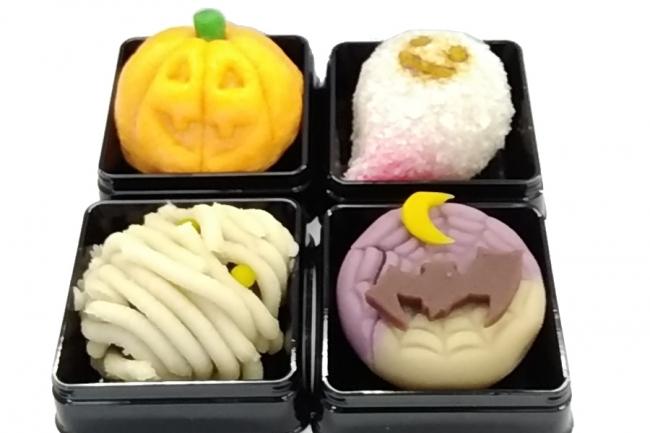 ハロウィン上生菓子(1個)227円~