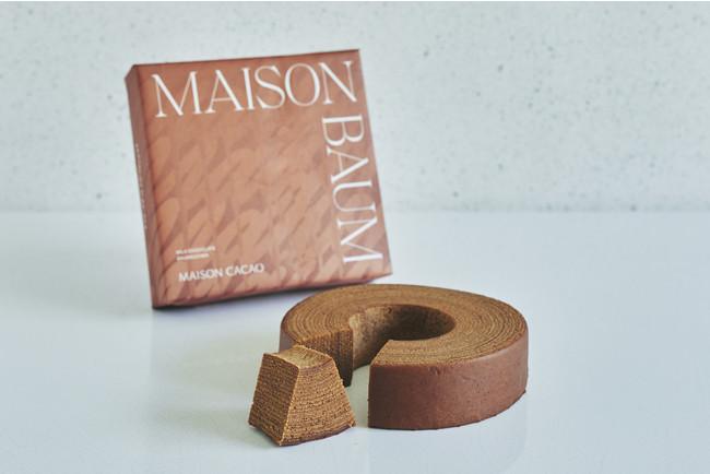 MAISON BAUM ミルクチョコレート バームクーヘン 2,268円