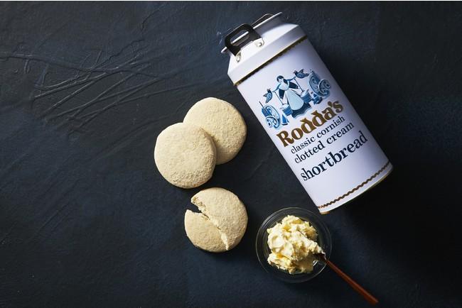 「ロダス」 バターをたっぷり使って、クッキーの硬いイメージをくつがえす、ソフトな食感。老舗ロダスのクロテッドクリームでリッチな味わいに仕上げました。 クロテットクリームショートブレッドミルク ミルク缶(200g)1,801円 販売期間:3月10日(水)~1