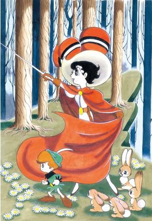 リボンの騎士(初出:1953年)