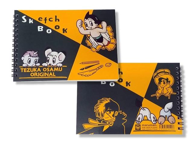 図案スケッチブック(B6)605円