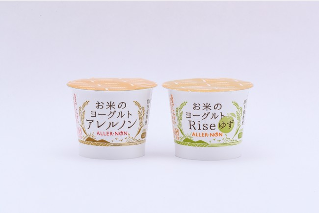 """「アレルノン」お米のヨーグルト""""アレルノン""""259円"""