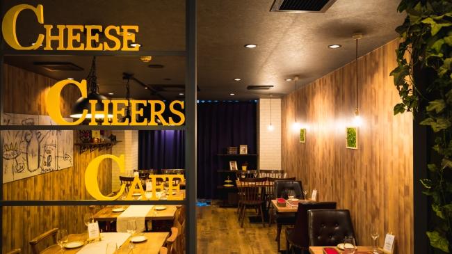 フードメディア(FoodMedia)が提供するCCC Cheese Cheers Cafe SANNOMIYAチーズチーズカフェ三宮の画像