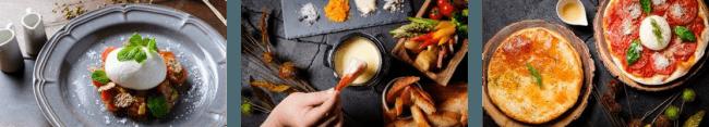 フードメディア(FoodMedia)が提供する様々な料理の画像