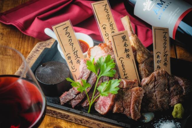フードメディア(FoodMedia)が提供する肉の画像