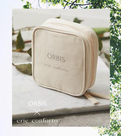 ORBIS × crie conforto コラボレーションポーチ