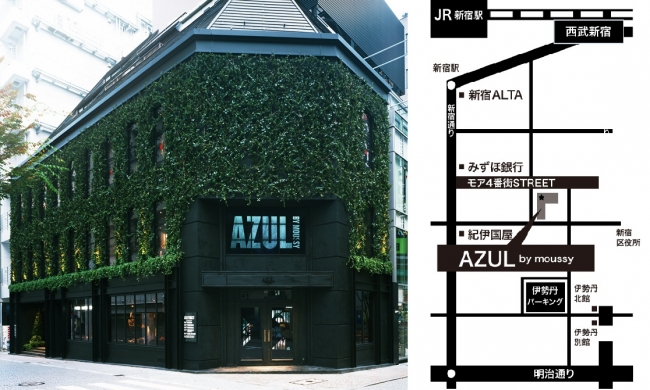 AZUL by moussy 新宿店外観&アクセスマップ