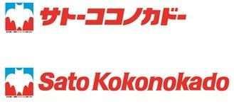 サトーココノカドー ロゴ