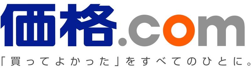 価格.com、「自動車」に関する調査結果を発表!|株式会社カカクコムの ...