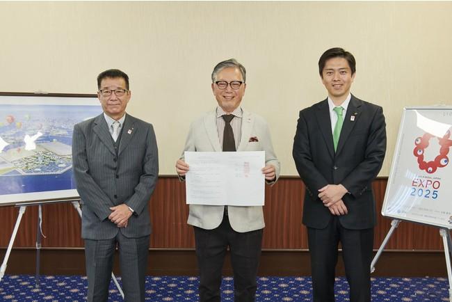 大阪府・大阪市・ナレッジキャピタルで協力協定を締結