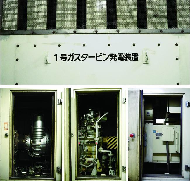 ホテルニューオータニ(東京)採用のCGS