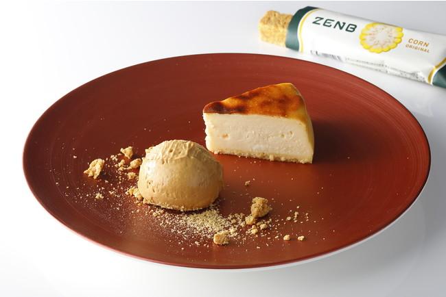 豆乳バスクチーズケーキとゼンブ・ペーストコーンの豆乳キャラメルアイスクリーム