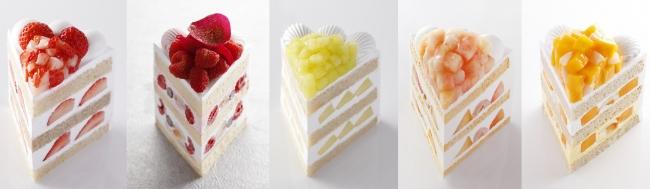 その時期旬のフルーツを使用したケーキからお好きなものをお選びいただけます。