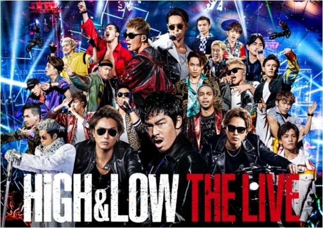 exile ライブ 配信