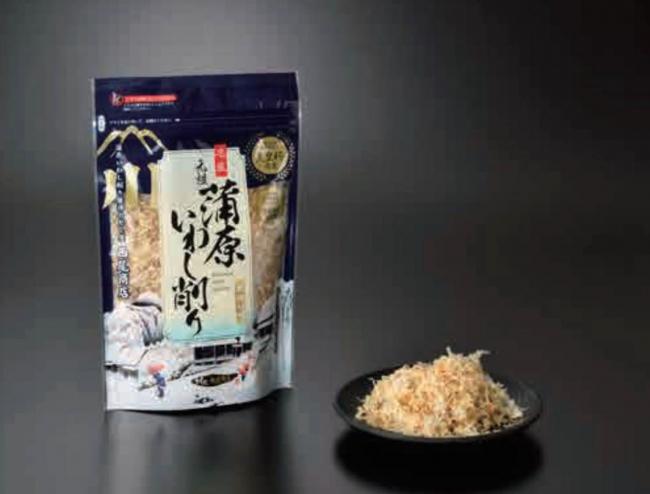 審査員特別賞「蒲原いわし削り」
