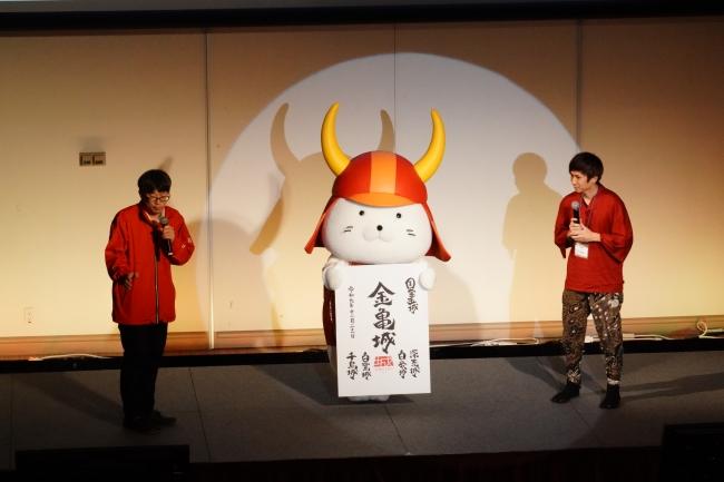 彦根市キャラクター ひこにゃんのイベントステージは大盛況