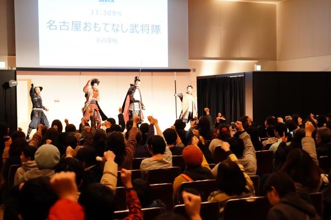 名古屋おもてなし武将隊(R)によるステージは大盛り上がり