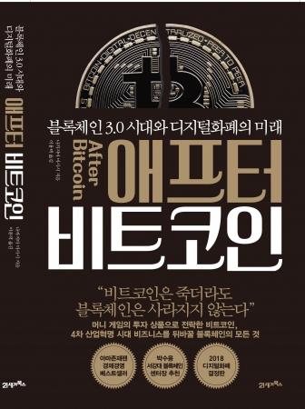 韓国で出版される本のカバー