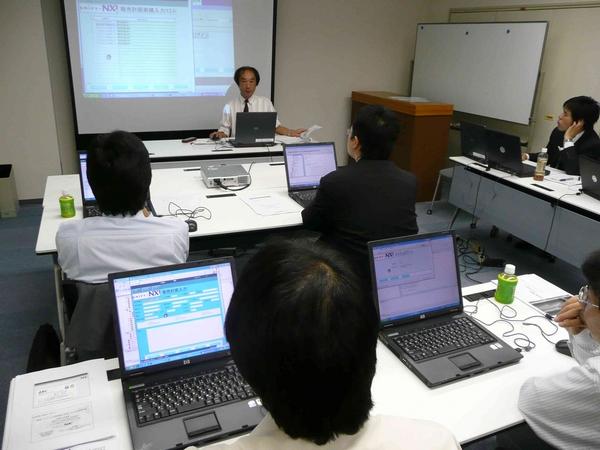 ユニファイジャパン、Webアプリケーション開発環境Unify NXJのハンズオンセミナーを開催