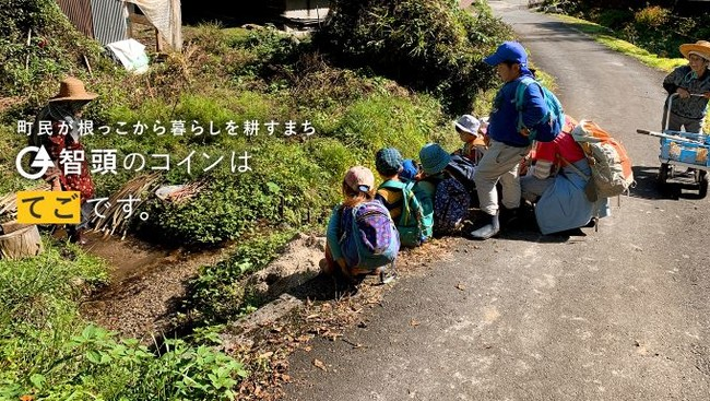 ごった煮の町 大須商店街の魅力を未来へつなげる大須商店街がSDGs取り組み宣言アンケートに回答のあった店舗のうち約8割が「SDGsに興味あり」