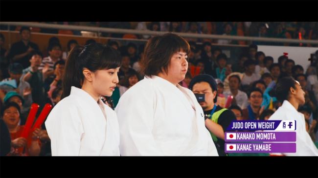 柔道 山部佳苗選手