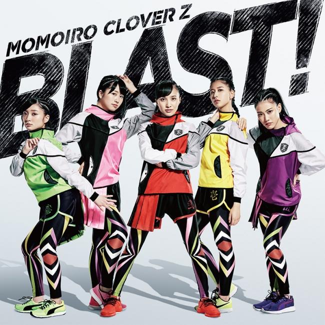 「BLAST!」通常盤 ジャケット写真