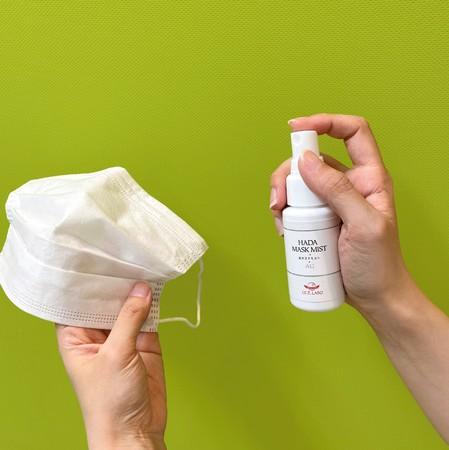 マスクにスプレーし抗菌力アップ