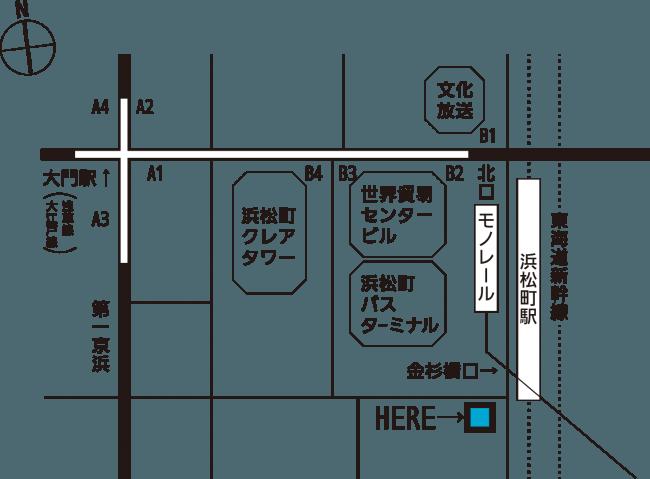 【MAP】東京都港区浜松町2-5-3 リブポート浜松町ビル1F・B1