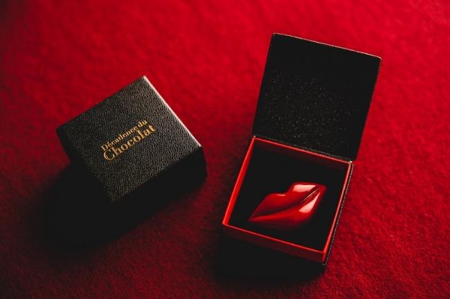 【バレンタイン限定】LOVE KISS(ラブキス)550円