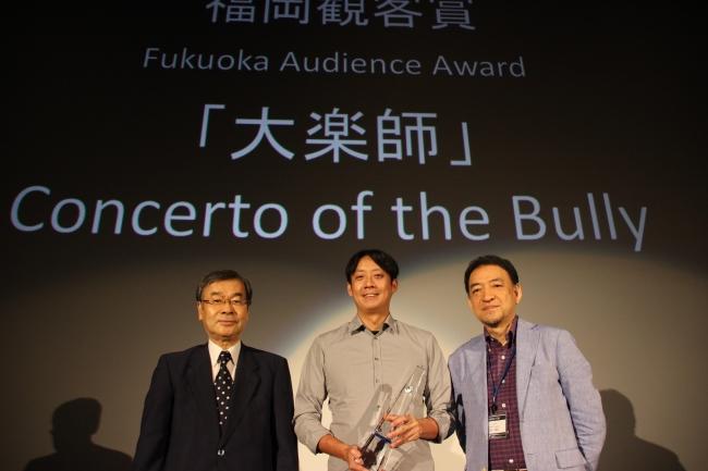 福岡観客賞受賞の「大楽師」フォン・チーチアン監督