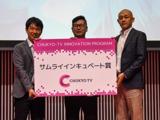 新たなテレビの未来を創造する「...
