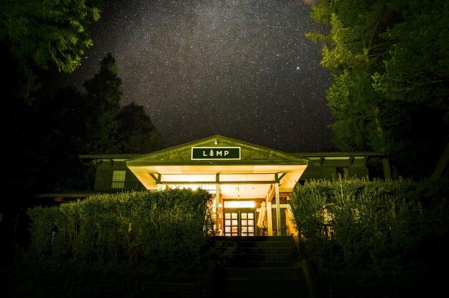 星空とゲストハウスLAMP野尻湖