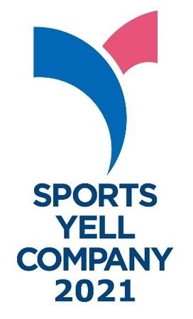 「スポーツエールカンパニー2021」のロゴ