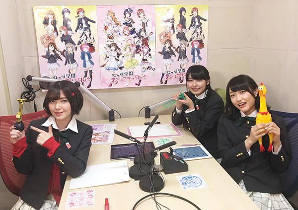 ラブライブ!虹ヶ咲学園スクールアイドル同好会 学年別ラジオパーソナリティ争奪戦結果のお知らせ