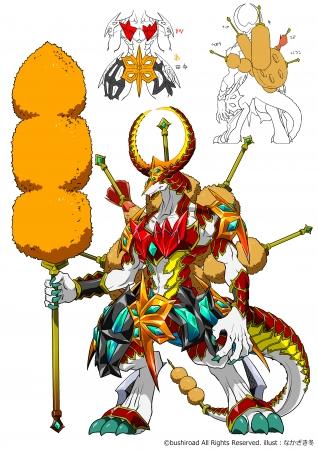 フードメディア(FoodMedia)が提供するフューチャーカード 神バディファイトなかざき冬先生の画像