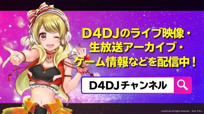 リニューアル youtube アニメ